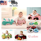 Cotton Baby Cute Support Seat Soft Chair Infant Cushion Sofa Plush Pad Pillow