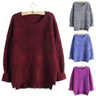 Women's Long Sleeve Sweater Loose Knitted Cardigan Coat Jacket Casual Outwear
