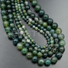 "Natural Moss Agate Gemstone Round Beads 15.5"" 4mm 6mm 8mm 10mm 12mm"