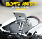 Universal Bike Motorcycle Aluminum Phone Handlebar Mount Holder For Cell Phone