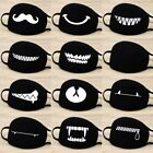 Outdoor Unisex Cotton Face Masks Black Mask Half Face Anti-dust Mouth Muffle-NEW