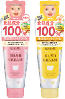 """From JAPAN ISEHAN KISS ME Mommy Hand Cream 60g """" 2 types """""""