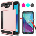 For Samsung Galaxy J7 V/Prime/Sky Pro Wallet Card Case+Glass Screen Protector