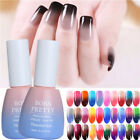 10ml BORN PRETTY Nail Soak Off UV Gel Polish Color Changing Thermal LED Nail Art