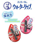 ROHTO MENTHOLATUM Water Lip Tone Up CC Lip Balm Lip Stick 4.5g F399