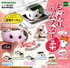 Squeezable Soft Hamster Figure Gacha Toy