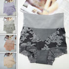 New Lace High Waist Sexy Seamless Briefs Underpants Panties Underwear Knickers