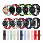 Silicone Sport Watch Strap for Samsung Gear S2 Classic / Sport / S3 Watch Band image