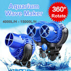 4000-15000L/H Aquarium Fish Tank 360 Water Wave Maker Pump Powerhead Magnet Base
