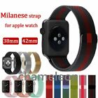 Magnetic Milanese Loop Band iWatch Strap for Apple Watch Sport Stainless Steel image