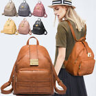 Women's Faux Leather Backpack Rucksack Daypack Bucket Bag Cute Purse Retro