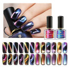 6ml BORN PRETTY Chameleon 3D Magnetic Cat Eye Nail Polish Aurora Series Varnish