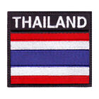 Thailand Flag Badge Embroidered Patch
