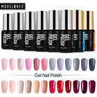 Modelones Set 8Pcs Gel Nail Polish UV LED Soak Off Starter K