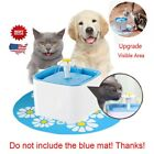 US Automatic Cat Dog Water Feeding Drinker Flower Station Pet Bowl Drink Filter