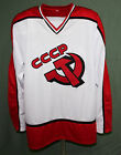 SERGEI MAKAROV TEAM RUSSIA HOCKEY JERSEY CCCP SEWN NEW ANY SIZE
