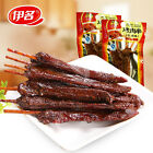 12g Spicy Beef Goat Flavor String Barbecue Chinese Delicious Snack Food
