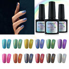 colorful rainbow holographic uv gel polish soak