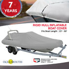 Rigid Hull Inflatable Boat Cover Heavy Duty - Length Range 15ft - 30ft