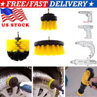 3Pcs Tile Grout Drill Brush Power Scrub Cleaning Tub Cleaner Attachment Kit