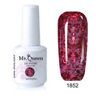 MS.QUEEN Neon Summer Bright Set Gel Nail Polish Top Base Varnish Lacquer <br/> FREE GIFTS will send when add 8 or more to your basket