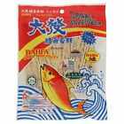 12/120/gram -Dahfa delicious authentics Malaysia dried fish fillet snack