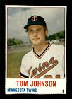 1978 HOSTESS BASEBALL #1 T0 # 150 YOU PICK FROM SCANS