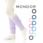 Внешний вид - Mondor® Performance Dance & Figure Skating LEGWARMERS Junior 14""
