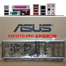 Shield Backplate FOR ASUS P5P43TD PRO NEW  IO I/O Shield Back Plate