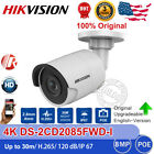 100 Original HIKVISION 8MP IP Camera DS-2CD2085FWD-I 4K Outdoor Bullet Onvif US