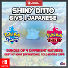 Kyпить Shiny Ditto 6 IVS | Japanese | Pokemon Sword and Shield на еВаy.соm