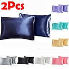 2X Soft Home Imitate Mulberry Silk Pillow Case Pillowcase Cover Chair Seat Decor image