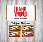 Personalised Chocolate Bar - Thank You - Good Neighbour friend Family Husband