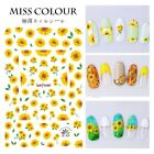 Внешний вид - Sunflower Daisy Flowers Forget Me Not Rose Violet Extra-Thin 3D Nail Stickers