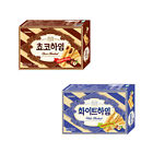 [Crown] ChocoHaim / WhiteHaim / Korea Snack / 초코하임 / 화이트하임