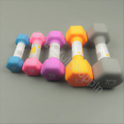 Kyпить Cap Neoprene Hex Dumbbell Pair Select Weight 1lb 2lb 3lb 5lb 8lb 10lb 12lb 15lb на еВаy.соm