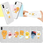 Kakao Little Friends Clear Jelly Case for Apple iPhone 11/Pro/Max/XR XS X/8 7 6s