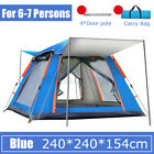 7 People Waterproof Automatic Outdoor Instant Pop up Tents UV Camping Hiking USA