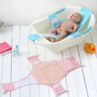Baby Kids Bath Seat Safety Support Adjustable Bathtub Bathing
