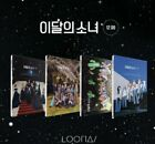 Loona Monthly Girl 3rd Mini Album (12:00) (select Ver +/- Poster) [kpoppin Usa]