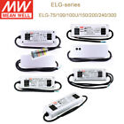 Meanwell ELG-75-series 12/24/36/42/48  LED Power Supply For LED Strips LED drive