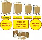 SMALL BROWN & WHITE KRAFT PAPER SOS FOOD CARRIER BAG SCHOOL LUNCH PARTY TAKEAWAY