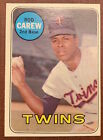 1969 Topps Baseball Complete Your Set You Pick #401-664 EX to NM+