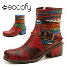 SOCOFY Women Colorful Woollen Leather Stitching Low Heel Short Boot Shoes Buckl