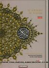 Maqdis Quran Al Kareem Word for Word Translation Colour Coded Tajweed Ara-Eng