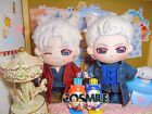 Limit Devil May Cry Dante Vergil Plush 20cm Doll Clothes Toy Clothing Game Sa