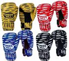 Greenhill boxing gloves zebra BGZ-2041 training sparring kids junior multi color