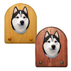Siberian Husky Wood Carved Dog Figure Key Leash Holder. Home Decor Dog Products.
