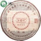 Mengku Gold Award Mini Pu-erh Tea Cake 2005 145g Ripe