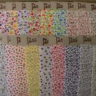 Floral & Fruit Fabric Bias Binding 19mm x 5 Metres Vintage & Funky Floral Trim.
